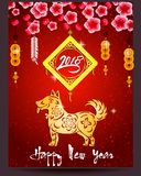 Happy  Chinese New Year  2018 year of the dog.  Lunar new year. Stock Images