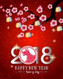 Happy  Chinese New Year  2018 year of the dog.  Lunar new year. Royalty Free Stock Photography