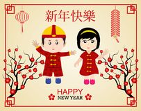 Happy Chinese New Year 2018 year of the dog. Lunar new year. with couple kids royalty free illustration