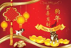 Happy Chinese New Year of the Dog 2018! red envelope style greeting card with text in Chinese and English. Chinese New Year 2018 greeting card with gold ingots royalty free illustration