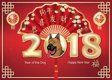 Happy Chinese New Year of the Dog 2018! red envelope style greeting card with text in Chinese and English. Chinese New Year 2018 greeting card with gold ingots Stock Photography