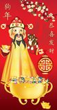 Happy Chinese New Year of the Dog! red greeting card with the Chinese God of wealth. Chinese New Year 2018 greeting card with the Chinese God of Fortune; the royalty free illustration