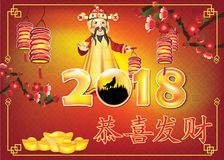 Happy Chinese New Year of the Dog! red greeting card with the Chinese God of wealth. Chinese New Year 2018 greeting card with the Chinese God of Fortune; the Royalty Free Stock Images