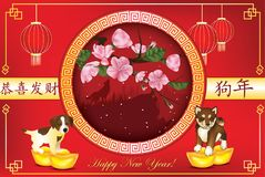Happy Chinese New Year of the Dog 2018! red greeting card with text in Chinese and English. Business Chinese New Year 2018 greeting card with text in English and stock illustration