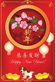 Happy Chinese New Year of the Dog! red greeting card with text in Chinese and English. Chinese New Year greeting card with gold ingots and coins on a red stock illustration