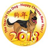 Happy Chinese New Year of the Dog 2018! round button. Chinese New Year 2018 button with red and yellow / golden background; the text is written in English and Stock Images
