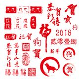 Happy the Chinese new year 2018. The dog year Royalty Free Stock Image