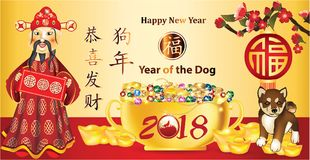Happy Chinese New Year of the Dog 2018. Yellow greeting card. Stock Photo