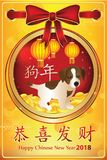 Happy Chinese New Year of the Dog 2018! yellow greeting card with text in Chinese and English. Chinese New Year 2018 greeting card with gold ingots and coins on royalty free stock photo