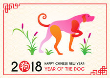 Happy Chinese new year 2018 -  dog zodiac on flower grass and red chinese frame vector design  Chinese word mean dog Royalty Free Stock Images