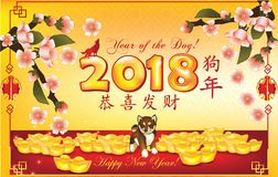 Happy Chinese New Year of the Earth Dog 2018! yellow greeting card with text in Chinese and English. Chinese New Year 2018 greeting card with gold ingots and vector illustration