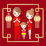 Happy chinese new year. Happy family wishes you have a happy chinese new year Stock Photos