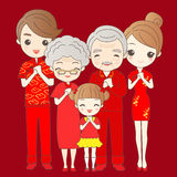 Happy chinese new year. Happy family wishes you have a happy chinese new year vector illustration