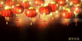 Happy Chinese New year. Festive red Chinese New Year Lanterns on a dark background design for card, flyers, invitation royalty free stock image