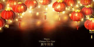 Happy Chinese New year. Festive red Chinese New Year Lanterns on a dark background design for card, flyers, invitation royalty free stock photos