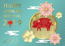 Happy chinese new year with flower,circle,cloud,pig in paper cut. Art and craft style stock illustration