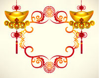 Happy Chinese New Year Frame Decoration Royalty Free Stock Photos