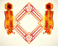 Happy Chinese New Year Frame Decoration. Vector Design Royalty Free Stock Photo
