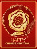 Happy chinese new year gift card with golden camellia flower. Happy chinese new year gift card. Golden camellia flower on the dragon scale background vector royalty free illustration