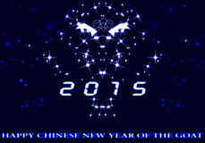 Happy Chinese New Year of the Goat 2015 . Abstract Background New YEAR 2015 sheep vector illustration