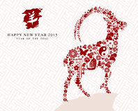Happy Chinese new year of the Goat 2015 Stock Photography