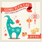 Happy Chinese new year of the goat 2015. Chinese new year of the goat 2015 design with Gong xi fa cai greeting word meaning Happy New Year in english Stock Photos