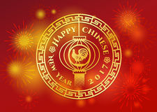 Happy Chinese new year - Gold chicken sign on lanterns in circle china frame style and firework vector design vector illustration