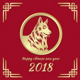 Happy Chinese new year 2018 with gold dog zodiac sign in circle on red china pattern abstract background and frame corner vector d. Esign Stock Illustration