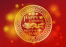 Happy Chinese new year - Gold dragon and money and Chinese Knots in circle china frame style and firework vector design Royalty Free Stock Image