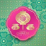 Happy Chinese new year with gold lantern and money bag and pink banner tag on green gold flower china pattern abstract background. Vector design vector illustration