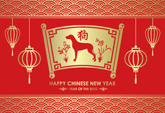 Happy Chinese new year is Gold lanterns and dog in letter Roll chinese word mean dog stock illustration