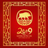 Happy chinese new year 2019 with gold pig zodiac sign in gold china window culture frame art vector design vector illustration
