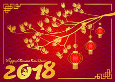 Happy Chinese new year - Gold 2018 text and dog zodiac and Chinese lantern hanging on Pine tree vector design Royalty Free Stock Photography