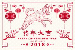 Happy Chinese new year - gold 2018 text and dog zodiac and flower frame vector design art vector illustration