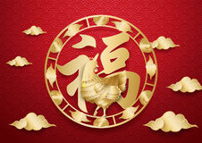 Happy chinese new year with gold zodiac chicken, clouds, el. Ements and year of rooster in red asian waves pattern background vector illustration