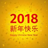 Happy Chinese New Year 2018 golden background. Vector illustration. Template for the design of the greeting card with tinsel, confetti. Festive Flyer Layout Royalty Free Stock Images