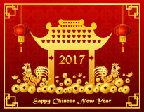 Happy chinese new year with golden gate and rooster. Illustration of Happy chinese new year with golden gate and rooster Royalty Free Stock Photography