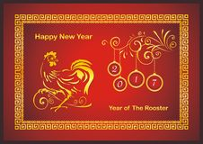 Happy Chinese new year 2017, Golden and red color with new design Royalty Free Stock Images