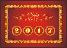 Happy Chinese new year 2017, Golden and red color with new design Stock Photos