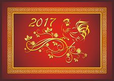 Happy Chinese new year 2017, Golden and red color with new design Stock Photography