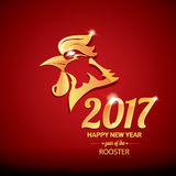 Happy Chinese new year 2017 with golden rooster Royalty Free Stock Photography