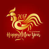 Happy Chinese new year 2017 with golden rooster. Animal symbol of new year 2017 Stock Photography