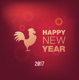 Happy Chinese new year 2017 with golden rooster, animal symbol of new year 2017. Happy Chinese new year 2017 with golden rooster , animal symbol of new year 2017 Stock Photography