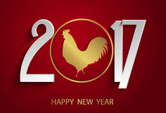Happy Chinese new year 2017 with golden rooster, animal symbol of new year 2017. Happy Chinese new year 2017 with golden rooster , animal symbol of new year Royalty Free Stock Photography