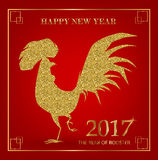 Happy Chinese New Year. Golden rooster, animal symbol of New Year 2017. Banner and Card Design. Creative vector illustration Stock Photos