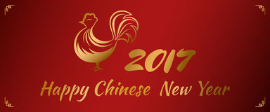 Happy Chinese new year 2017 with golden rooster banner. Chinese Zodiac. Cartoon Vector Illustration Royalty Free Stock Photo