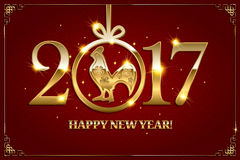 Happy Chinese new year 2017 Royalty Free Stock Images
