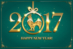 Happy Chinese new year 2017. With golden rooster. Rooster year Chinese zodiac symbol. Greeting card. illustration. Turquoise version Royalty Free Stock Photos