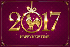Happy Chinese new year 2017 Royalty Free Stock Photo