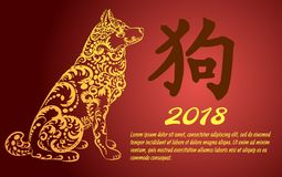 Happy Chinese New Year - the golden text of 2018 and the zodiac for dogs and design for banners, posters, leaflets Royalty Free Stock Photo